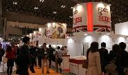 FOODEX JAPAN 2015