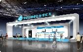 未来EXPO ナレーター