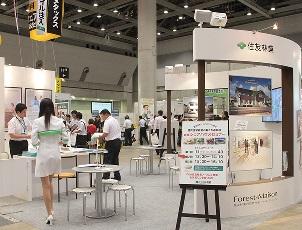 賃貸住宅フェアin東京