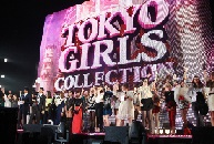 tokyogirls2016.jpg