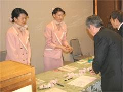 日本癌治療学会学術集会